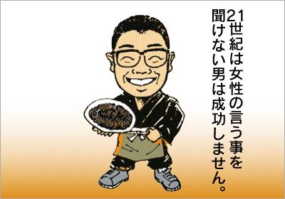大門五郎の画像 p1_13