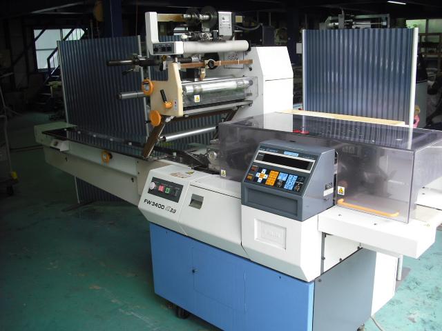 Horizontal Flowwrap packaging machines| Stock list | PATEC SUPPLY Co