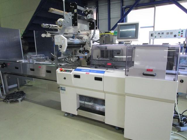 枕式包装機 川島製作所 KBF-7014E
